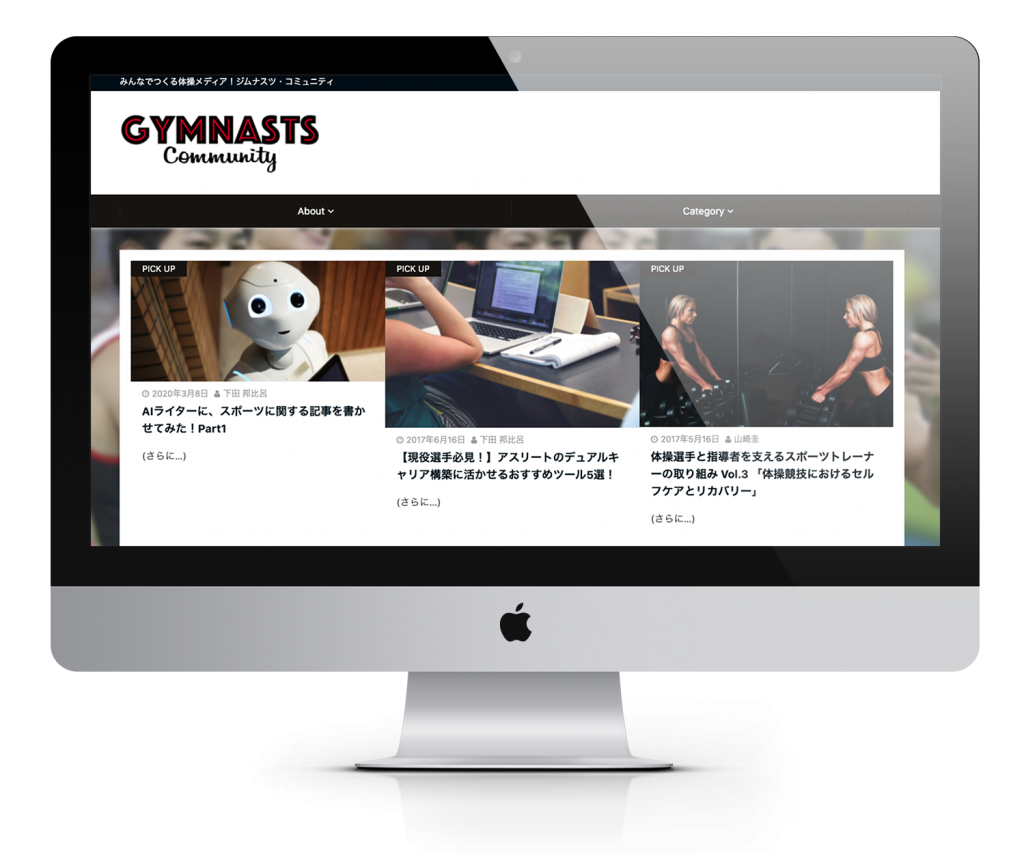GYMNASTS Community画面